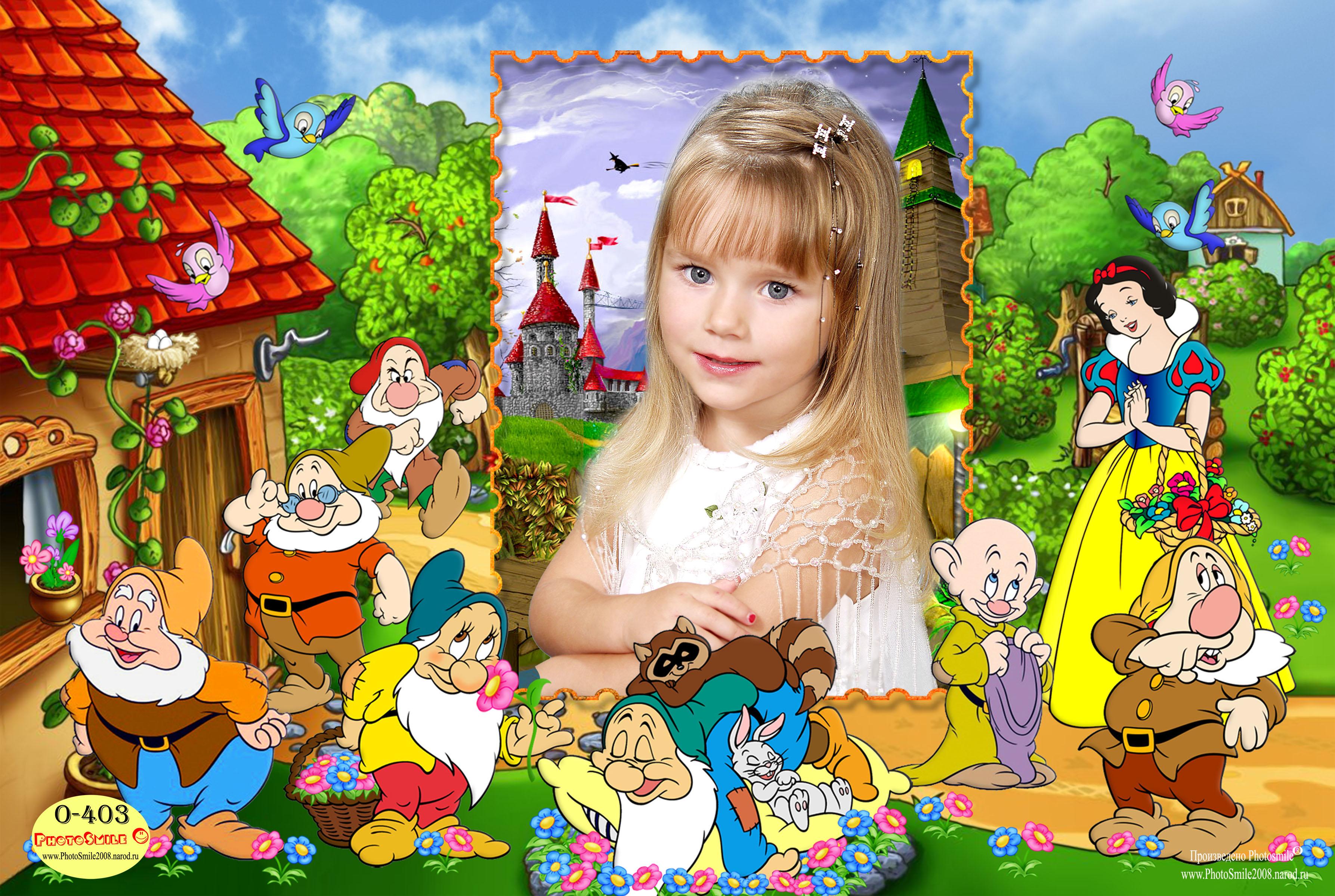 фотообои детские мультики: